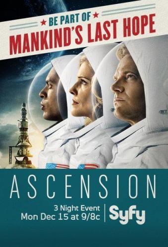 Ascension S1