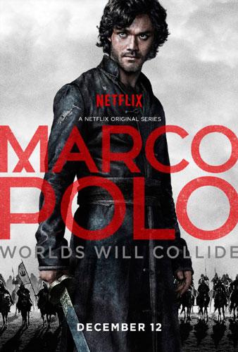 Marco Polo S1