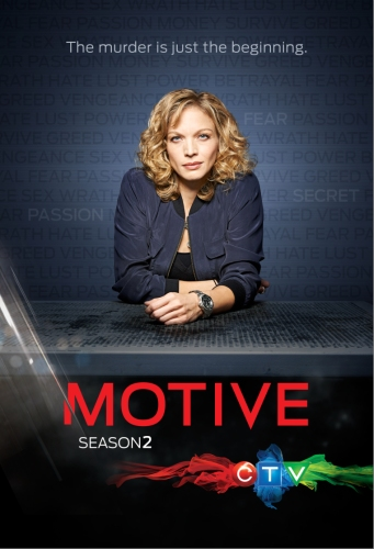 March - Rtn - Motive