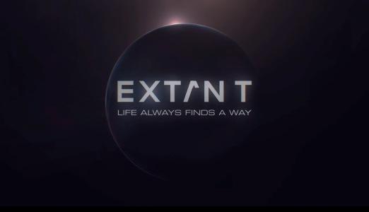 Extant Logo 1