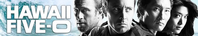 Hawaii Five-0 - Banner 1