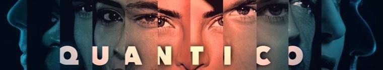 Quantico - Banner 1